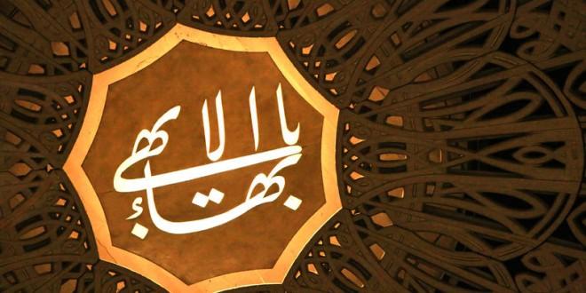The Iranian Pariah