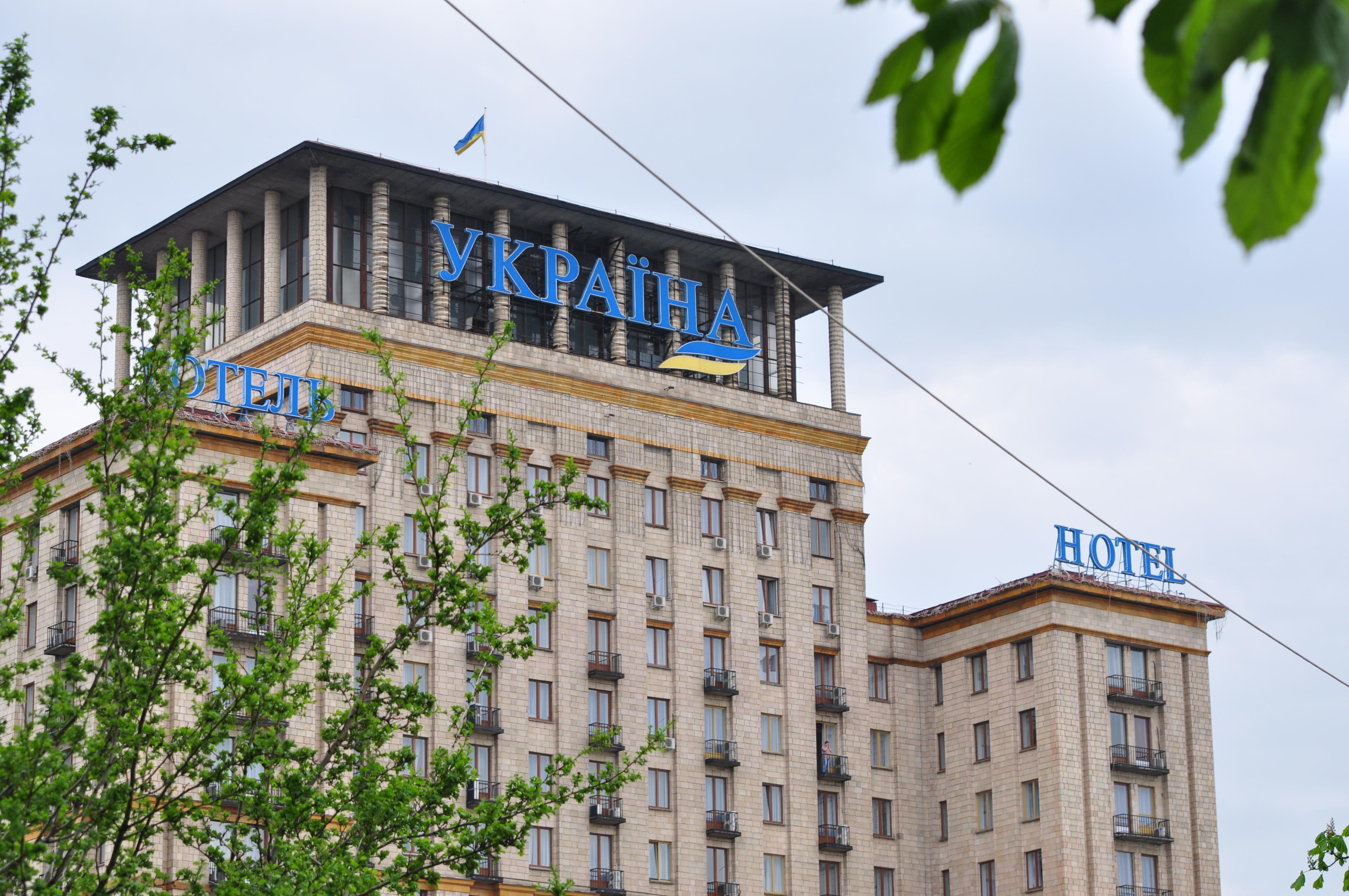 Ukraine in Turmoil: a Local View