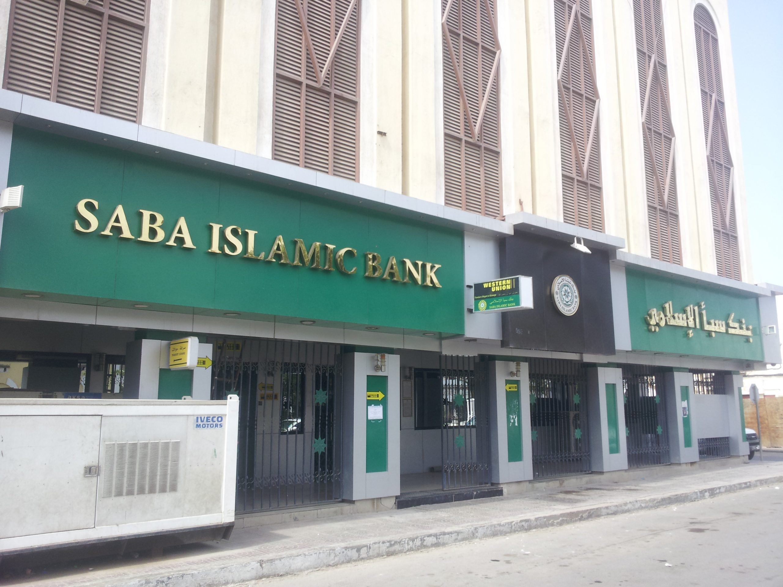 'Islam, for a Better World?' – The World of Islamic Banking