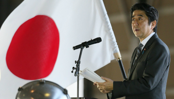 Abe's Gamble – A Report of Japan's Snap Elections