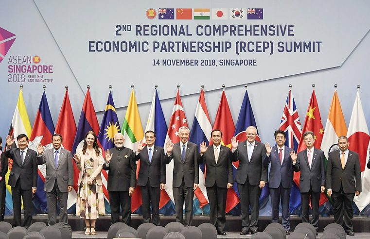 The Regional Comprehensive Economic Partnership: The Largest Regional Trade Deal Ever Signed